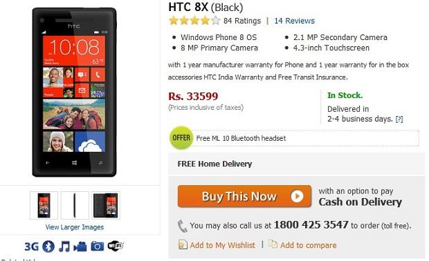 HTC 8X cheaper on Flipkart