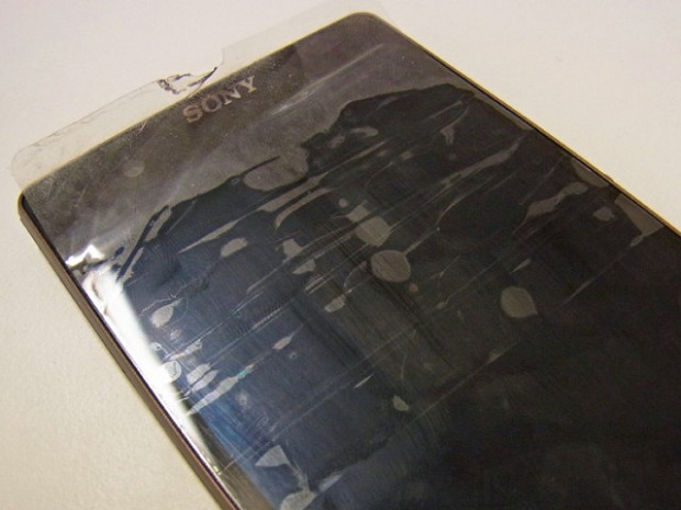 No Sony logo on the display of Xperia Z 10