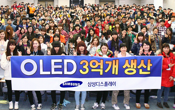 Samsung reports of over 300 million AMOLED panels produced