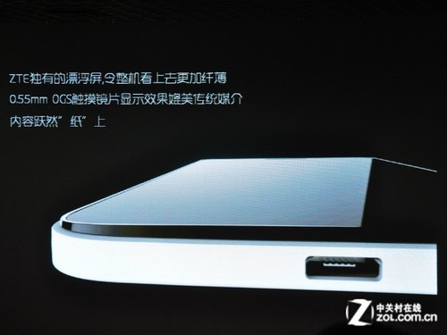 ZTE Grand S reviewed ahead of launch 2