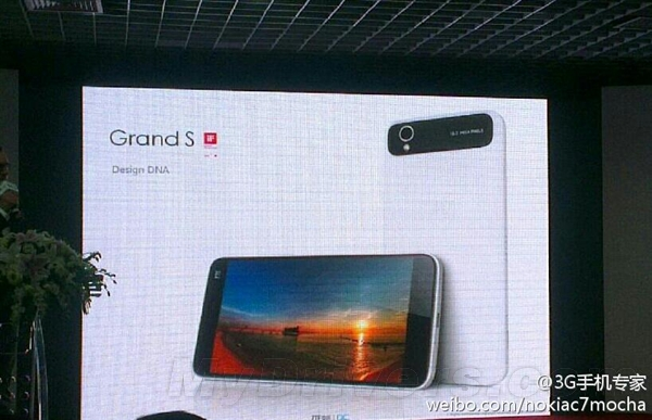 ZTE Grand S reviewed ahead of launch