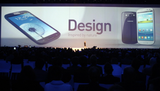 Samsung changes its plans in the last minute
