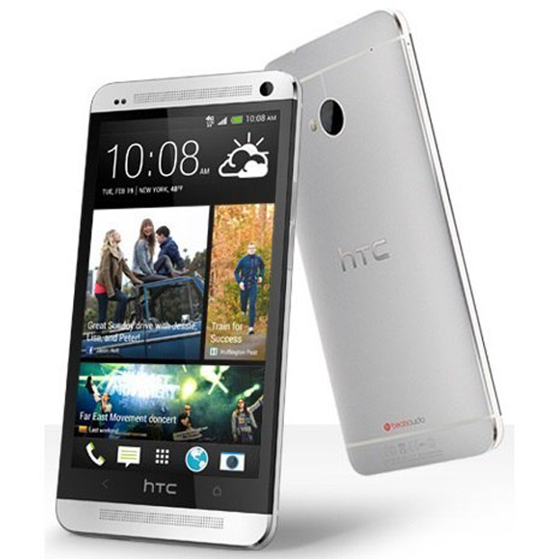 HTC M4 looks just like HTC One in design, excluding some small details.
