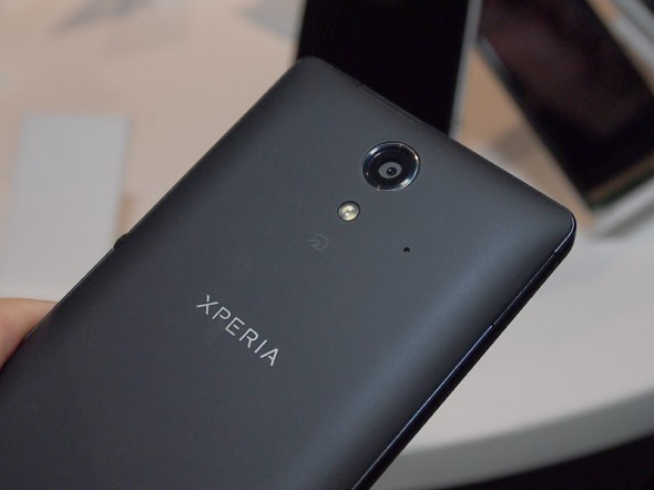 Only days away from the release of Sony Experia UL in Japan 1