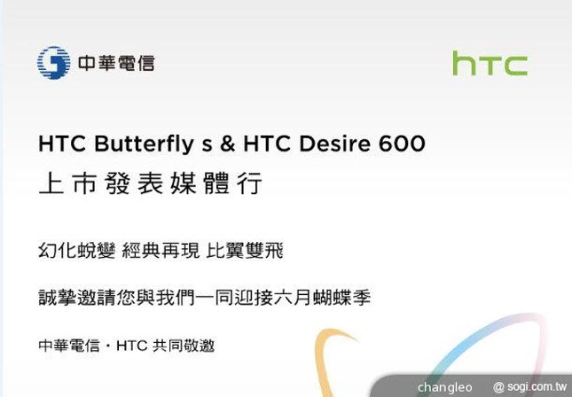 HTC will show the HTC Butterfly S and HTC Desire 600 on June 19