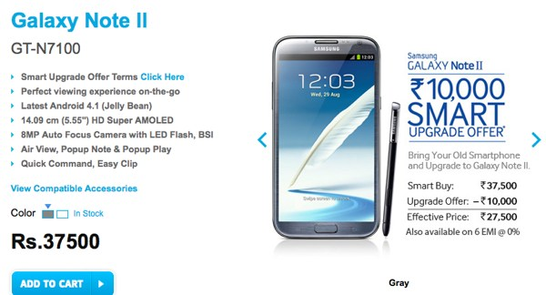 Smart Upgrade Offer in India brings discounts in the price for Galaxy Note 2