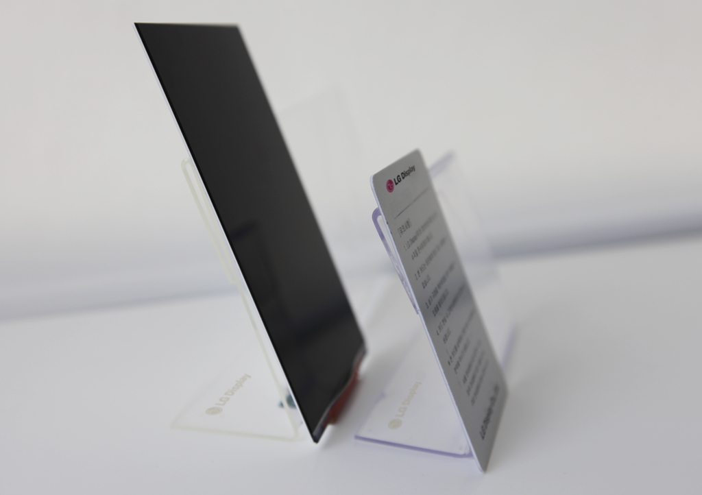 LG announced world's thinnest HD display panel, its only 2.2 mm 1