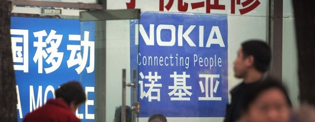 Nokia to release a 4.7-inch low-cost Lumia 625 in China