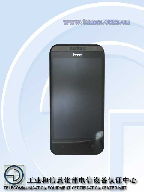 HTC Zara mini may be an option soon