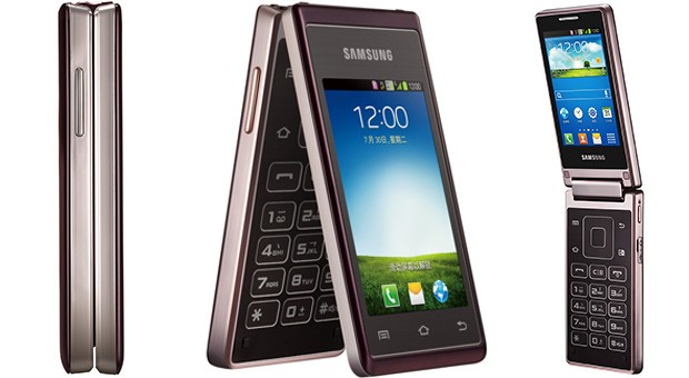 Samsung Hennessy officially joins the Samsung family and the new collection of flip phones by the company