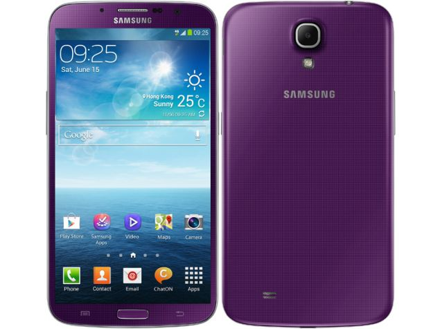 Samsung Galaxy Mega 6.3 debuts in a purple shell on the official Samsung Hong Kong site