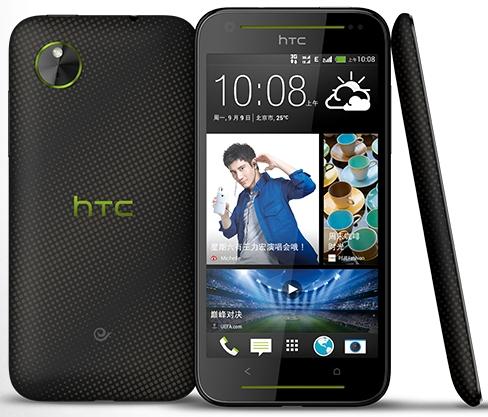 HTC Desire 709d official picture