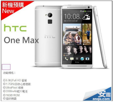 HTC One Max appears in a new leak unveiling more details of the specs
