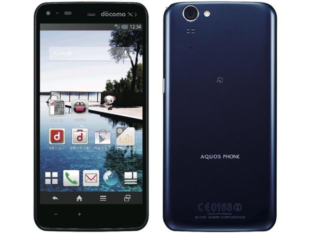 Sharp Aquos Phone Zeta SH-01F in navy blue