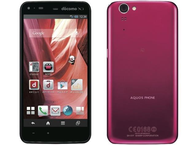 SHARP Aquos Phone Zeta SH-01 in red
