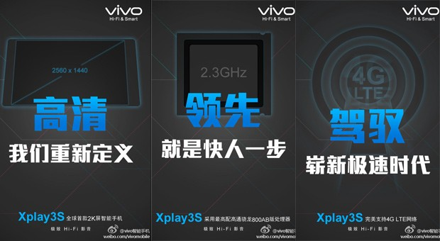 Teaser of the Vivo Xplay3 smartphone with a quad HD display
