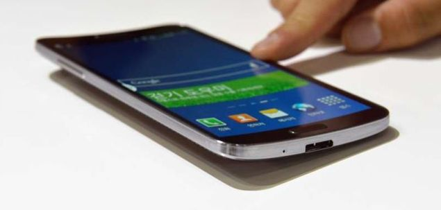 Samsung Galaxy Round is launched as Limited Edition in South Korea