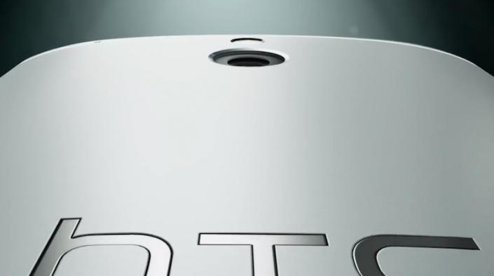 A logo of HTC