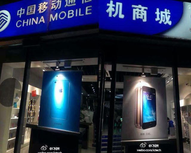 China mobile to sell the iPhone confirmed