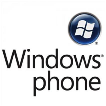 SM-W750V is the Windows Phone powered phone that might be released in 2014