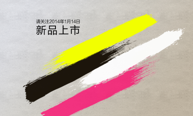 The announcement of Sony Xperia Z1s is coming up soon according to a new teaser by Sony