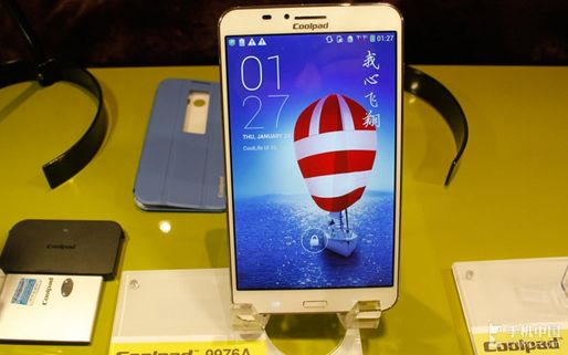 CoolPad Halo ces 2014