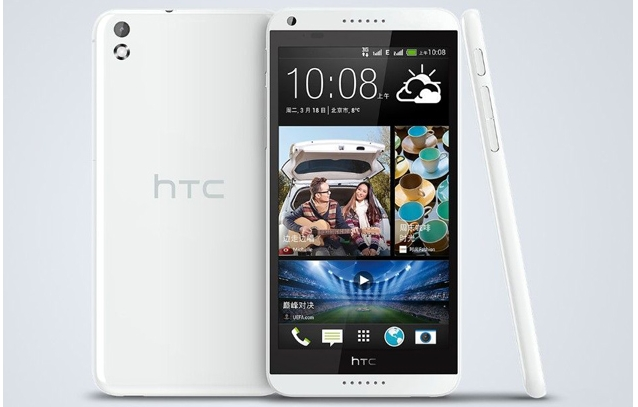 New leaks of HTC Desire 8 surfaced on the web