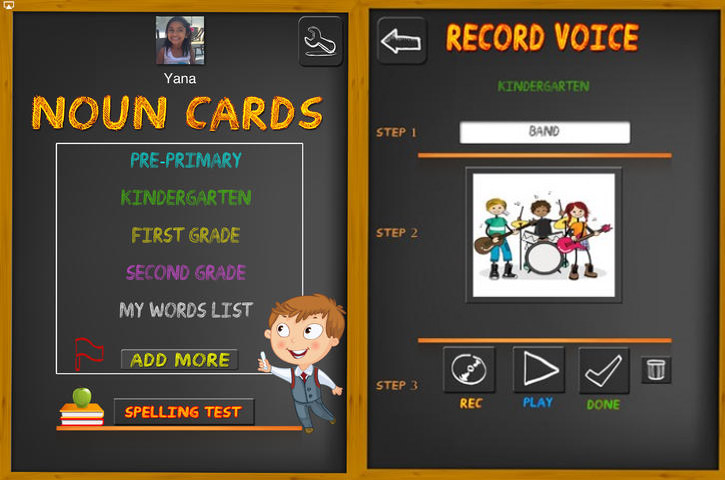 spelling test practice with nouns
