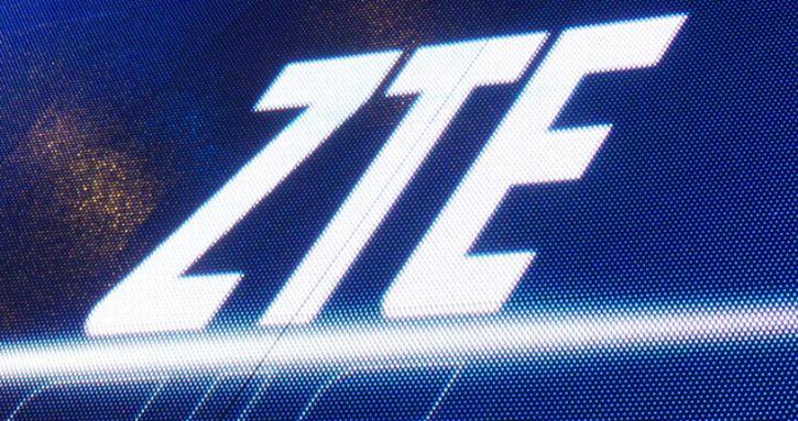 a logo of ZTE