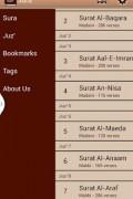 Quran-Kareem-APK